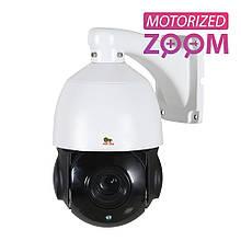 2МП роботизована IP відеокамера Partizan Speed Dome IPS-220X-IR AI SE