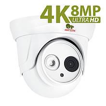 8МП купольна IP-відеокамера Partizan IPD-5SP-IR 4K v1.0