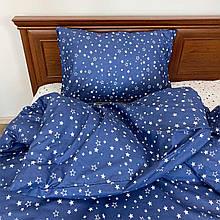 Постельное белье комплект Звездное небо ТМ Прованс
