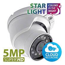 5МП купольна IP-відеокамера PartizanIPD-5SP-IR Starlight v2.1 Cloud