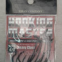 Крючки офсетные Hooking master 4\0
