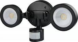 Прожектор з інфрачервоним датчиком руху СДР-64 (3800-4250K) чебурашка АСКО, 20599