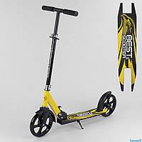 """Самокат двухколесный """"Best Scooter"""" (38318) ЖЕЛТЫЙ, цветные колеса PU - 20 см, длина доски 53 см, в коробке, фото 1"""