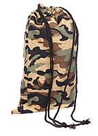 Рюкзак-мешок, мужской рюкзак хаки FS-4560-40