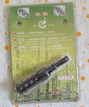 Мундштук для сигарет, фото 2