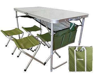 Стол туристический складной и 4 стула Ranger RA 1102