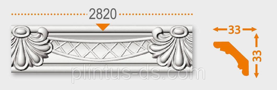 Стельовий плінтус 2м від виробника ( 70 штук)