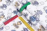 """Клапоть сатину """"Роботи-малята"""" на білому тлі №3113с, розмір 47*80 см, фото 3"""