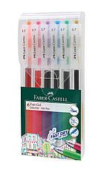 Набор цветных гелевых ручек Faber-Castell Fast Gel, 6 цветов (толщина 0.7 мм), 640908