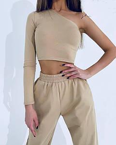 Жіночий трикотажний спортивний костюм з укороченим топом /топ з відкритим плечем /бежевий костюм жіночий /
