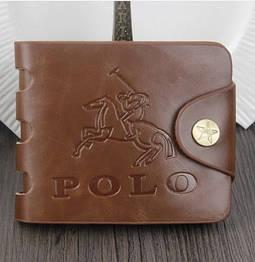 Кожаный мужской портмоне. Модель 04189