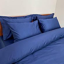 Постельное белье евро сатин синий ТМ Прованс