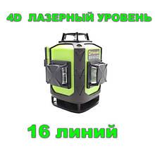 4D лазерный уровень 4Д 4 плоскости