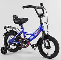 Велосипед 12 дюймов для мальчиков 3, 4 года, 2 доп.колеса. Детский двухколесный велосипед для детей
