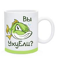 """Чашка весела Рибалка """"Ви УхуЕли?"""" / Гуртка весела Рибалка """"Ви УхуЕли?"""