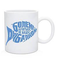 Чашка весела Рибака (Рибалці) / Гуртка юморна Рибаку (Рибалці)