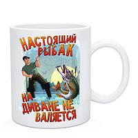 Чашка для рибака Справжній рибак / Гуртка для рибалки Справжній рибалка