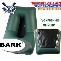 Усиленное надувное кресло Bark рыбацкое надувное кресло для лодки Барк резиновой ПВХ лодки