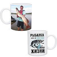 """Чашка з фото """"Рибалка не хобі, а спосіб життя"""" / Гуртка з фото для любителя риболовлі"""