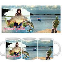Чашка з фото Кращий рибалка / Гуртка з фото для рибака