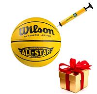 Качественный баскетбольный мяч Wilson размер 7 насос в подарунок