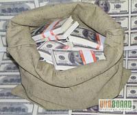 Сувенирные деньги и гирлянды из них