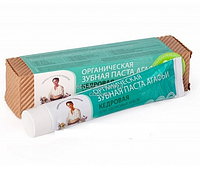 Органическая зубная паста Агафьи Кедровая для здоровья зубов RBA /84N