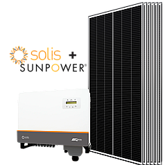 Солнечная электростанция Solis – SunPower 30 кВт (сетевая)