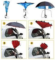 "Зонт навпаки Up-brella автомат, зворотний парасольку, колір ""Небо"", фото 2"