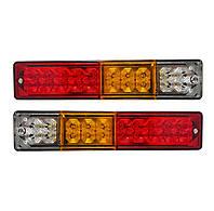 Задние LED фонари, на прицеп, на трактор, на грузовик 12 и 24 Вольта (240х55мм) Цена за комплект!