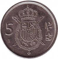 Монета 5 песет. 1982,84 год, Испания.(Г)