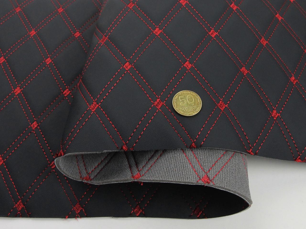 Чорний Кожзам (прошитий червоною ниткою) для автомобілів, поролон з сіткою. «Ромб подвійний» шир 1,45 м