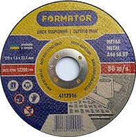 Диск отрезной 180х1,6 мм Formator