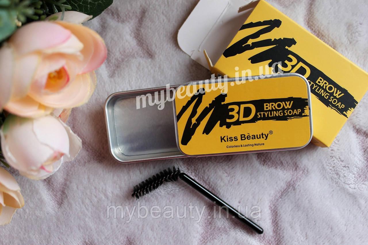 Мило для фіксації брів Kiss Beauty 3D Brow Styling Soap