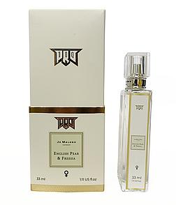 Elite Parfume Jo Malone English Pear & Freesia, женский 33 мл