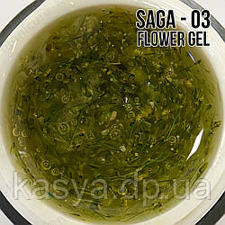 Гель SAGA Flower Fairy Gel №3 з сухоцвітом, 5 мл