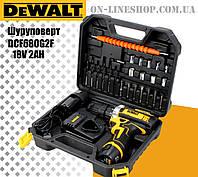 Аккумулятоный шуруповерт DEWALT DCF780G18F (18V 2AH) шуруповерт деволт с набором инструментов