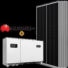 Солнечная электростанция Huawei – SunPower 30 кВт (сетевая)