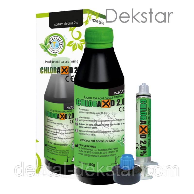 Chloraxid 2% (гипохлорид натрию 2%) 200мл.