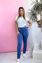 Голубые стрейчивые джинсы батал Размеры 48-50, 50-52, 52-54