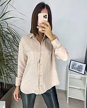 Стильная повседневная блузка жатка женская  бежевая белая42-46, 48 -52
