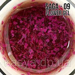 Гель SAGA Flower Fairy Gel №9 з сухоцвітом, 5 мл