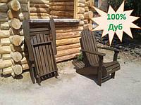 Кресло австрийское раскладное