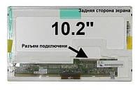 Экран (матрица) для MSI WIND U130