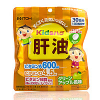 Японские витамины для детей с Маслом Печени со вкусом яблока ITOH на 30 дней