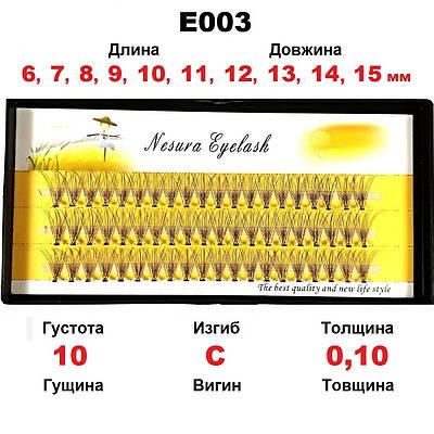 ОПТ від 10 од. Nesura Eyelash 10D, 6-15 мм, вигин C, 0,10, 60 пучків Несура накладні вії, пучки