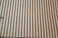 Бязь с широкой полоской 6 мм коричневого цвета (№85).