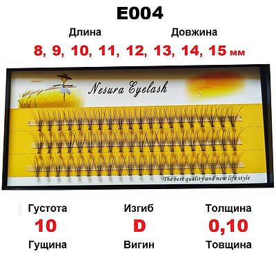 ОПТ від 3 од. Nesura Eyelash 10D, 8-15 мм, вигин D, 0,10, 60 пучків Несура накладні вії пучкові