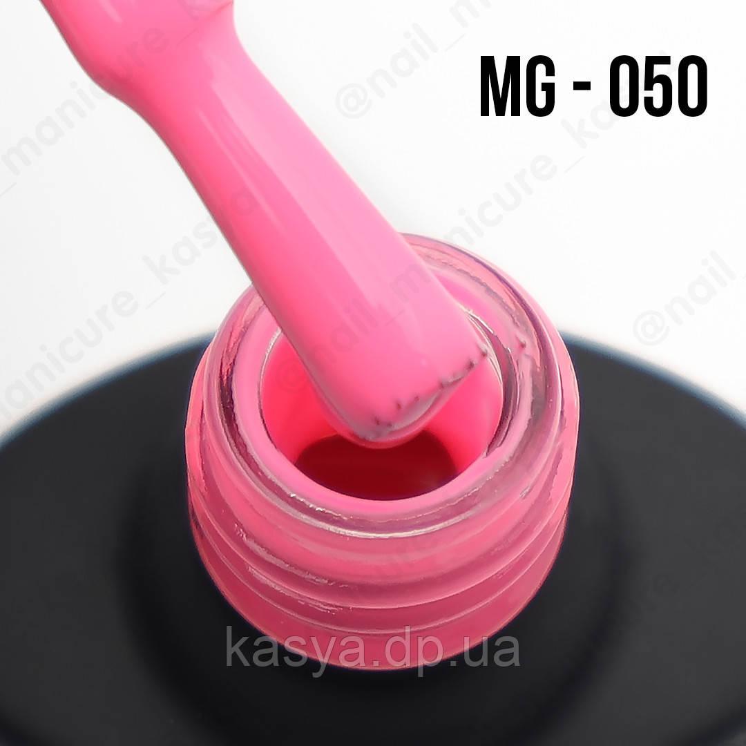Гель-лак MG №050 (Crystal Rose), 8 мл