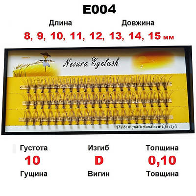 ОПТ от 100 ед. Nesura Eyelash 10D, 8-15 мм, изгиб D, 0,10, 60 пучков Несура ресницы пучки Бесплатная доставка